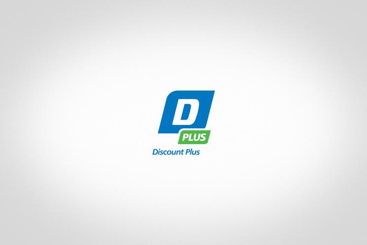 HR_744_Discount_6